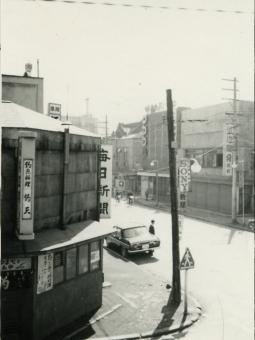 古い写真 昭和 レトロ 戦後 函館