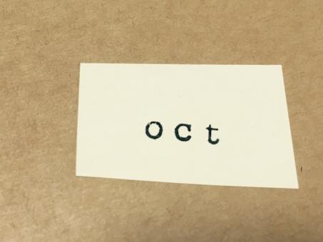 month 月 stamp スタンプ アルファベット 文字 英語 英字 壁 メッセージ メモ 紙 背景 素材 背景素材 壁紙 サイン スケジュール 予定 季節 カレンダー 10月 october oct 神無月 かんなづき 体育の日 ハロウィン