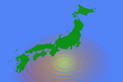 日本 日本地図 地図 日本列島 列島 海 陸地 ジャパン 波 地震 震災 災害 津波 震源 震源地 震度 マグニチュード 警報 予報 津波予報 南海トラフ 南海トラフ地震 大地震 台風 熱帯低気圧 自然災害 自然現象