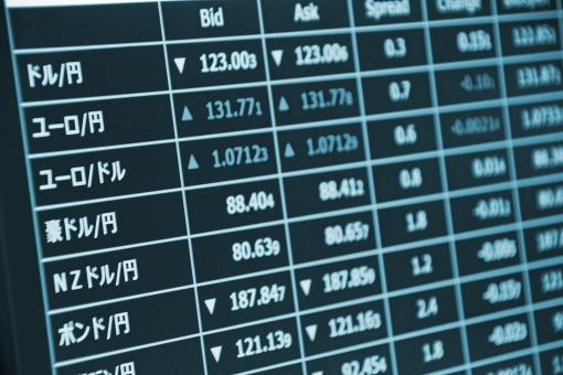 為替取引 取引 市場 相場 FX お金 ドル円 ユーロ円 円 ドル ユーロ 日本円 経済 日本経済 日経 ビジネス 口座 チャート トレード トレーダー 個人 投資 投資家 個人投資家 機関投資家 背景 素材 背景素材 壁紙 外国人