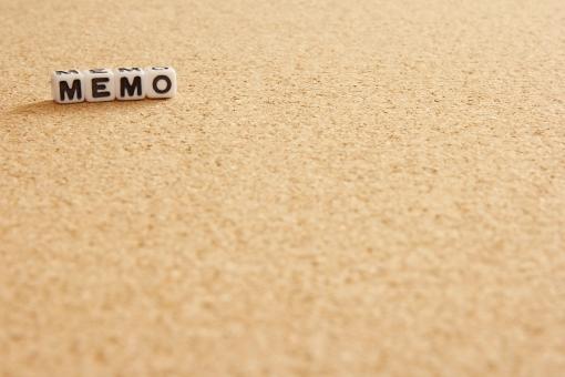 めも MEMO MEMO memo memo スペース フリースペース 余白 コルクボード ボード 板 背景 素材 背景素材 壁紙 壁 バック 台紙 下地 テキスト 文字スペース コピースペース コメント欄 伝言板 メッセージ ビジネス 連絡事項 イメージ 貼付 記入欄