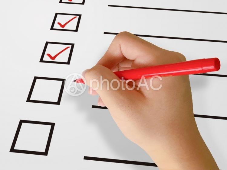 チェックリストの写真