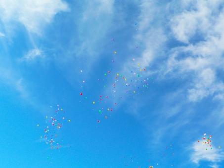 ふうせん バルーン 空 青空 雲 リリース 運動会 イベント 式典 カラフル