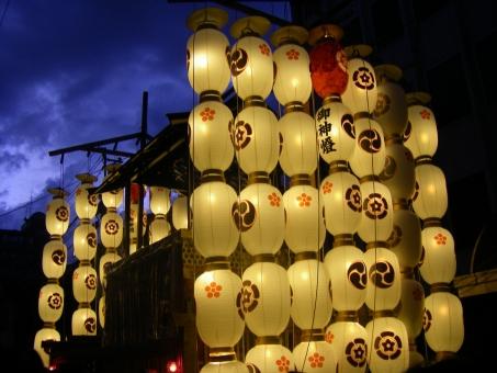 宵山 提灯 祇園祭 京都 京都祇園祭 祭り お祭り 夏 観光 祇園