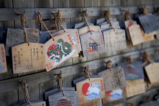 絵馬 祈願 心願 願い 祈り 神頼み 奉納 神仏 神社 寺院 開運招福 干支 木 板 絵馬掛 屋外 風習 ならわし 文化 日本 和風 風景 景色 光景 情景