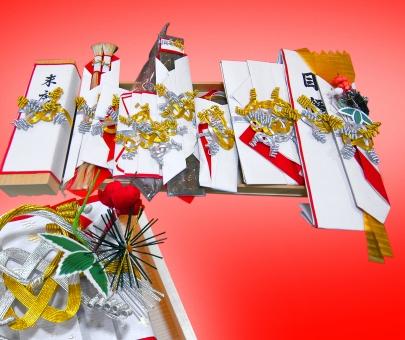 結納品 結納 目録 のし 御帯料 寿留女 結婚 お祝い 結婚の約束 伝統的 儀式 両家 赤 赤のグラデーションバック