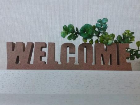 ウェルカム welcome うぇるかむ 歓迎 いらっしゃい インテリア いんてりあ ブラウン 緑 オブジェ グリーン 飾り 棚 置物 玄関 リビング simple シンプル