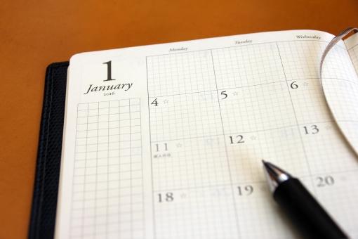 システム手帳 2016年 2016年 新年 計画 プラン 一年の計は元旦にあり 一年 一年間 スケジュール ビジネス 予定 プライベート 趣味 日記 記録 自己管理 自己啓発 システム 二〇一六 プロジェクト 期待 やる気 管理 企画 仕事 1月 行動 元旦 1月