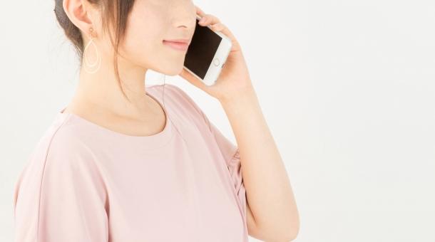 若い 人物 日本人 20代 白バック スマホ スマートフォン アイフォン iPhone 電話 メール 女性 メッセージ ライフスタイル 屋内 話す 上半身 明るい 楽しい インターネット 情報 うれしい 嬉しい 恋人 かわいい 母親 操作 会話 コミュニケーション 30代 携帯 連絡 笑う 携帯電話 通話 コピースペース ピンク 綺麗 きれい 1人 恋愛 ネットワーク さわやか 美しい にこにこ 喋る しゃべる 彼女 電話をかける 美人 遠距離 ニコニコ にっこり ニッコリ 連絡する たのしい もしもし 電話する 遠距離恋愛 携帯端末 付き合う 電子メール