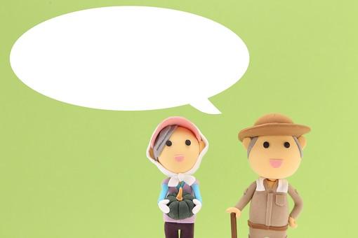 農業 農家 野菜 畑 自営業 職業 仕事 立体イラスト 粘土 かわいい 女性 女 男性 男 シニア 夫婦 粘土人形 人形 マスコット 一人  笑顔 クラフト 人 人物 収穫 かぼちゃ カボチャ 畑仕事 ふきだし クレイアート