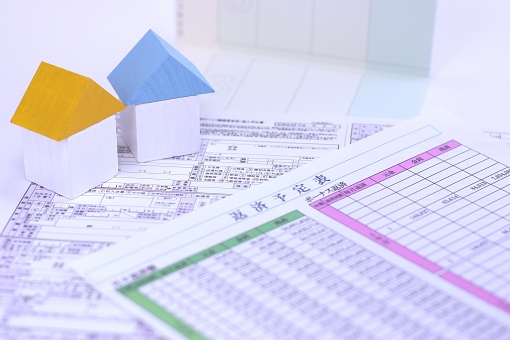 家 住宅 住宅ローン 住居 ハウス 住まい ローン 返済 不動産 借金 金 通帳 借り入れ 書類 ビジネス