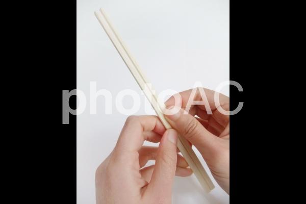割り箸の写真