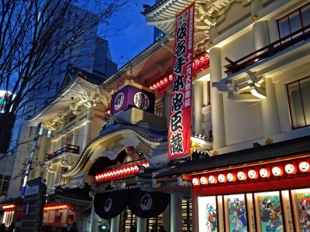 歌舞伎座 銀座 晴海通り 劇場 夜 歌舞伎 東京 建造物 建築物 風景 夜景