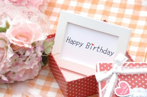 happy birthday 誕生日 バースデー バースデイ お祝い ハッピーバースデー ハッピーバースデイ フレーム 額 プレゼント 贈り物 花 カラフル ボックス 箱