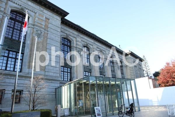 上野 国際子ども図書館の写真