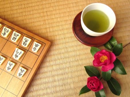 将棋 ゲーム 和風 和 駒 お茶 茶 日本茶 緑茶 畳 たたみ タタミ 和室 山茶花 サザンカ