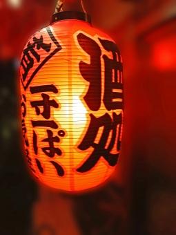 赤ちょうちん 赤提灯 ちょうちん 提灯 飲み屋 軒先 装飾品 飾り 居酒屋 酒場 風景 景色 お店 店 店舗 夜景 夜 明かり 灯り 照明 酒処