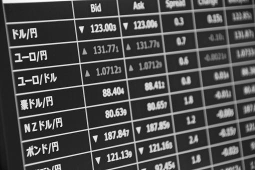 FX fx Fx 為替 相場 市場 取引 お金 経済 日本経済 ビジネス 海外 外国 外国人 ドル ユーロ ドル安 円安 円高 ドル高 上がる 下がる 手数料 口座 破産 損失 Foreign Exchange がいため 外為 外国通貨