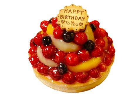 誕生日 たんじょうび ケーキ スイーツ タルト フルーツタルト フルーツ 果物 くだもの ベリー ベリータルト お祝い 祝い HAPPY BIRTHDAY ハッピーバースデイ バースデイケーキ 白抜き 型抜き クッキー