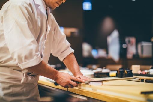 寿司職人の技57の写真