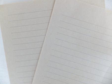 便せん 便箋 手紙 シンプル 文字 字 書く 字を書く 横 横書き ラブレター 気持ち 伝える 文具 文房具 線 レター 便り お便り