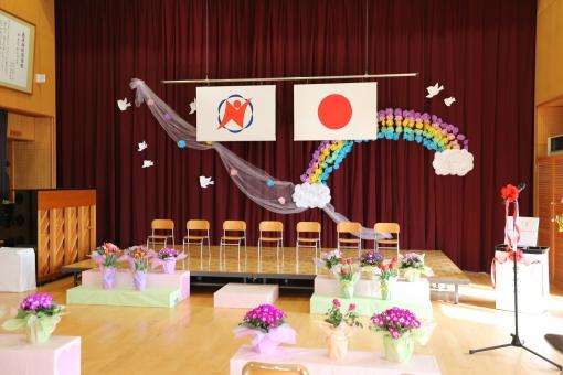 準備 卒園式 幼稚園 保育園 式典 入園 卒園 別れ