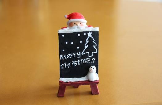 サンタ サンタクロース 12月 12月 冬 雪 スノー 雪だるま さんた くりすます 聖夜 クリスマス 白い 赤い メリークリスマス X'mas Christmas 12月24日 12月25日 Happy Holidays ハッピー・ホリデーズ クリスマスツリー プレゼント サンタさん かわいい お祝い 子ども 記念 家族