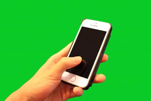 携帯電話 人物 メールチェック facebook twitter mvno sim ゲーム 通話 mineo 会話 it スマホ apple iphone iphone5s 情報 多機能ケータイ スマートデバイス デバイス iphone iphoneケース ケータイ端末 携帯端末 アイフォン アイフォーン 物撮り 技術革新 テクノロジー 技術 スマフォ i-phone けいたい 携帯 ケイタイ ケータイ クローズアップ ビジネス アップ モバイル アイテム 液晶画面 液晶パネル ハンドパーツ 手 指 左手 男性の手 男性 男 電話 連絡 コミュニケーション 仕事 営業 ビジネスマン サラリーマン スマートホン 打ち合わせ 待ち合わせ ノマド フリーランス ノマドワーカー ノマドワーク ノマドライフ soho ノマド生活 wifi wi-fi ウェブ web 無線lan パソコン スクリーン 画面 ネットショッピング 通信機器 振り込め詐欺 買い物 ネットゲーム クラウド ブロガー ネットビジネス つながる 検索 ひまつぶし 時間つぶし オレオレ詐欺 暇つぶし 遠隔操作 退屈 暇 通信 スワイプ 持つ ワークスタイル いじる 依存症 依存 スマホいじり sns 副業 line 在宅ワーク 操作 siri ズームアップ インターネット ホワイト 連絡手段 通信手段 充電 背景 写真 画像 素材 メール eメール デジタル タッチ 液晶 タッチパネル 社会 つながり アプリ スマホ操作 スマートフォン ネット ネット社会 プライバシー スマートフォン依存症 スマホ依存症 個人情報 スマホ依存 バッテリー 格安スマホ 格安プラン 料金 料金体系 端末 端末代金 端末料金 片手 格安sim グリーンバック 緑バック 緑背景 緑 ブルーバック nmdd23