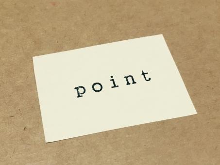 アルファベット 文字 英語 英字 stamp スタンプ 壁 メッセージ メモ 紙 壁紙 サイン ポイント ぽいんと point 要点 勘所 要所 点 節目 得点 単位 活字 大きさ 要 かなめ キーポイント 急所 つぼ ツボ 背景 素材 背景素材 ウェブ ブログ ビジネス 勉強 カギ キー 重要 注目