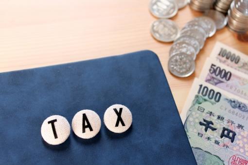 減税の写真素材|写真素材なら「写真AC」無料(フリー)ダウンロードOK