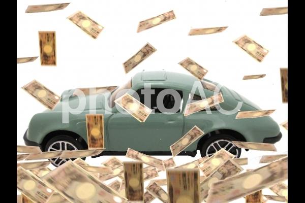 車にお金がかかるの写真