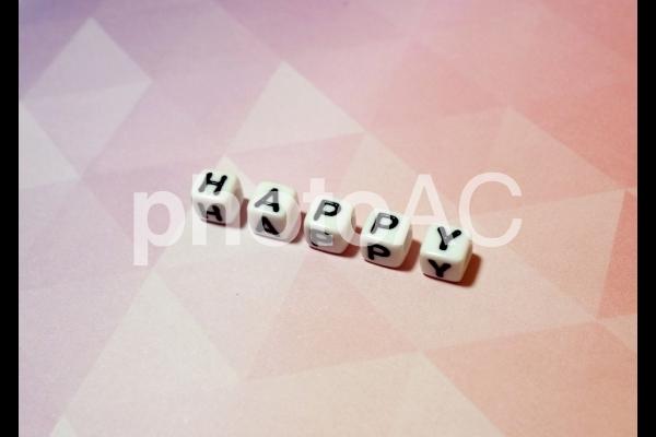 文字キューブ HAPPY ハッピー 斜めの写真