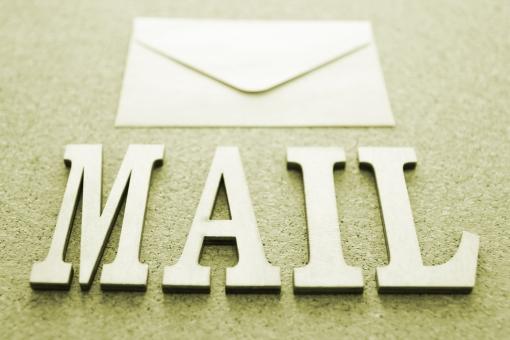 メール アドレス メールアドレス Eメール Eメール eメール eメール メアド mail Mail MAIL ビジネス パソコン PC PC スマートフォン スマホ 無料メール フリーメール ゲット 恋愛メール やりとり 交換 未読 既読 大量送信 メール配信 セグメント 分類 メール送信