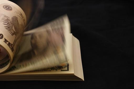 一万円 一万札 札  福沢諭吉 日本円 日本札 ジャパン マネー お金 金 富豪 リッチ 10000 札を置く ピン札  新品 束 アップ キレイ 大金 万札 男性 歴史有名人 数枚 数万 一万円を捲る