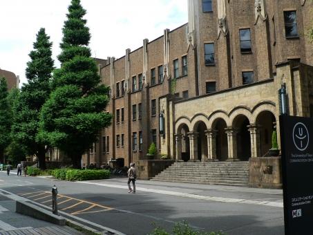 東京 大学 名門 大学生 煉瓦 東大 浪人 受験 入試 旧帝大 難関 12 キャンパス