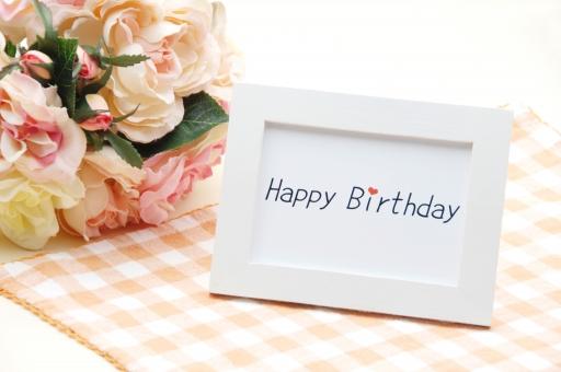 happy birthday 誕生日 バースデー バースデイ お祝い ハッピーバースデイ ハッピーバースデー フレーム 額 メッセージ 花 カラフル 背景 バック バックグラウンド 壁紙 テクスチャ イベント