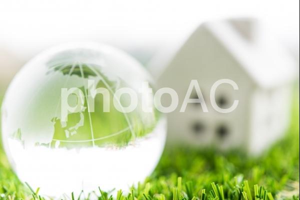 地球とホームの写真