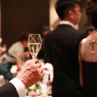 乾杯 カンパイ シャンパン シャンパングラス スパークリングワイン お祝い 結婚式 披露宴 結婚式披露宴 ブライダル wedding ウェディング グラス 参列 飲み物 スピーチ