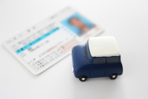 運転免許証 車 普通自動車免許 身分証明 ライセンス カード 携帯する 運転 自動車 乗用車 ドライバー 運転手 資格 身分証 証明 道路交通法 交通ルール 義務 違反 点数 免許 ドライブ 日本 国内 素材 背景 背景素材 イメージ 壁紙 くるま