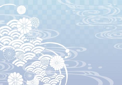 そげ soge 青海波文様 青海波 せいがいは 模様 紋様 文様 和柄 和模様 和紋様 和文様 地紋 和紋 波模様 着物 海 河 川 川面 水 水面 波 線 流水 流水紋 菊 菊模様 菊紋様 菊文様 菊紋 菊柄 花 花模様 花文様 花紋 花紋様 組紐 くみひも 組み紐 組みひも 市松 市松模様 チェック チェッカー 綺麗 きれい キレイ 美しい 風流 雅 飾り 高級 華やか 上品 wave water chrysanthemum pattern beautiful japanese check 和素材 素材 パーツ ごあいさつ ご挨拶 あいさつ 挨拶 グラデーション gradation 青 水色 さわやか 爽やか blue skyblue フレーム 背景 枠 飾り枠 和風 和