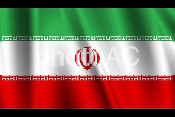 イラン国旗の写真