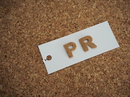 「PR フリー素材」の画像検索結果