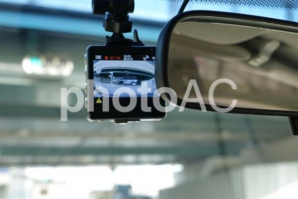 ドライブレコーダー 録画 記録 ドライブレコーダー搭載車の写真