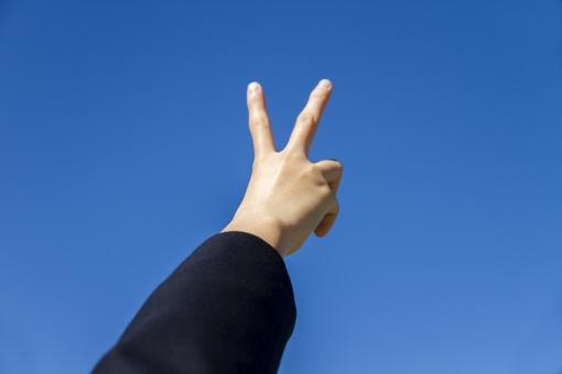 手 指 中学生 高校生 学生 希望 喜び 未来 輝き 青春 青空 受験 合格