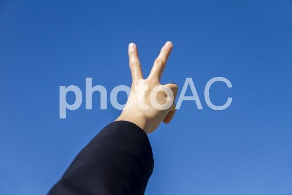 Vサインの写真