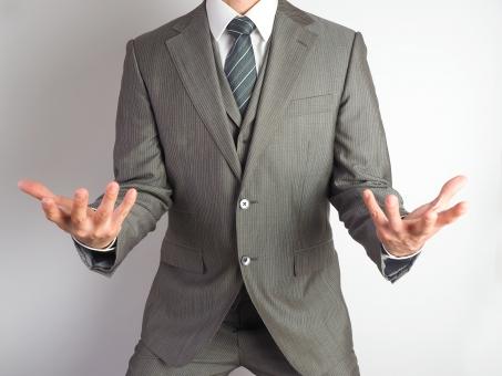 ビジネスマン ビジネス オフィス 会社員 なぜ? 疑問 理解できない どうして? 理由 スーツ ネクタイ ジェスチャー Why? はっきりしない 仕事 男性 手 指 クエスチョン 尋ねる 不確かな 驚く 問題 アスク 納得いかない 質問 好奇心 説明 追求 応答