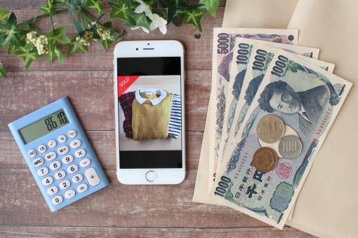 フリマアプリ・お小遣い稼ぎイメージの写真