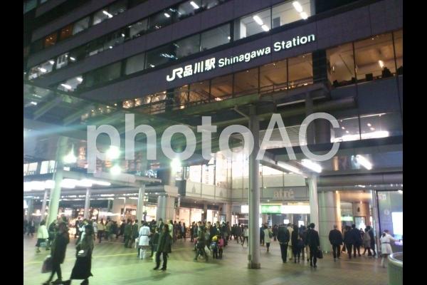 品川駅の写真