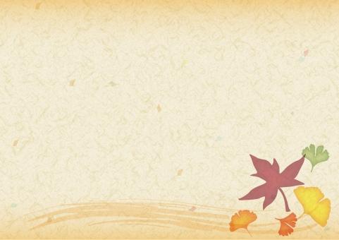 アイコン 和 オレンジ 木 水彩 シルエット 楓 モミジ カエデ かえで 紅葉狩り autumn 黄 オータム 絵具 水彩画 ラフ リアル 絵の具 ぼかし 油彩 和風 和菓子 包装紙 折り紙 おりがみ 折紙 高級 上品 綺麗 きれい キレイ 和食 カット パターン レストラン 飲食店 店 チラシ フライヤー 飲み屋 居酒屋 ショップ 枯葉 枯れ葉 落葉 落ち葉 pta 囲みケイ 手がき 飾りケイ タイトル飾り 紅葉前線 連絡帳 ワンカット nature シンブル 1枚 回覧板 ポプラ プライスカード 色付き 囲み枠 eco フレーム枠 あざやか 一枚 カワイイ バックグランド web素材 観葉 縁 ネイチャー タイトル ホワイト 罫 無地 飾り枠 庭木 淡い ハイキング 鮮やか さわやか ステッカー 素材 罫線 メモ帳 エコ いちょう 見出し 銀杏 イチョウ 爽やか カットイラスト フレーム 飾り罫 枠 囲み罫 囲み 単色 手書き 手描き グラデ ナチュラル イエロー バックグラウンド メニュー ワンポイント 色づき グリーン 観葉植物 可愛い ピクニック 草花 あき こうよう 葉っぱ 飾り 草 成長 自然 グラデーション 葉 模様 植物 黄色 スタンプ パステル 背景 壁紙 包装 テクスチャ 背景イメージ 和風イメージ 和風背景 和イメージ ギフト 贈り物 プレゼント 和紙 テクスチャー 金箔 銀箔 秋 紅葉 もみじ 旅館 料亭