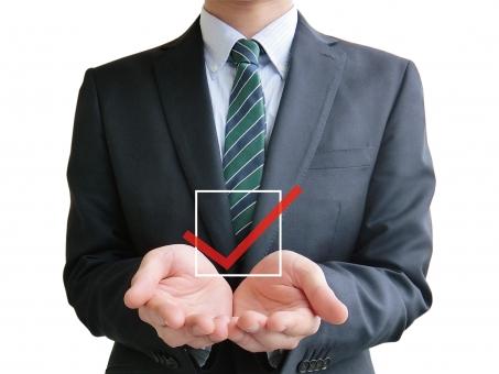 ビジネス イラスト アイコン パーツ チェック項目 チェック 問診票 問題集 確認 計画 スケジュール 手帳 チェックリスト 管理 ひらめく 閃く ひらめき 閃き ヒント ポイント シンプル アイディア アイデア 自由 選択 解決 防止 削減 サイン アプリ